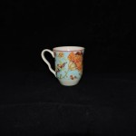 222 Fifth Gabrielle Blue Coffee Mug